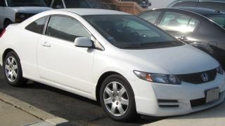 Honda Civic haynes