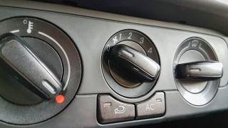 Why Is My Car Heater Not Working?